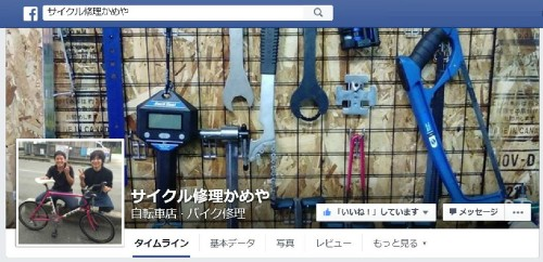 new_Facebook Page②